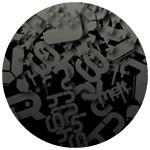 Logo_archive_s
